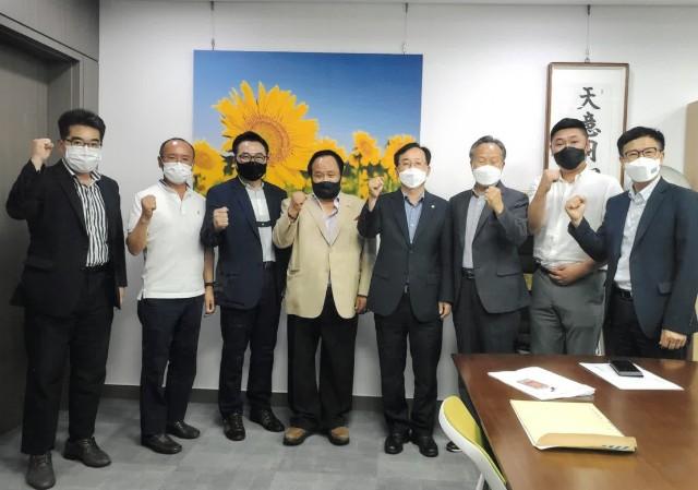 김경만 국회의원 간담회_20210811.jpg